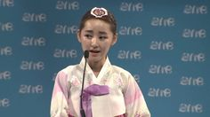 This is a VERY brave young woman! - Escaping from North Korea in search of freedom.