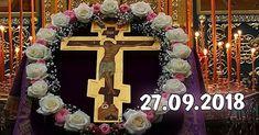 Воздвижение Господне действительно очень радостный праздник. Ведь именно в этот день все православные христиане чтят обретение Креста Господнего. Birthday Candles, Symbols, Peace, Calendar, Life Planner, Sobriety, Glyphs, World, Icons