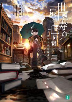 After the rain Les't Ruin The world | suzumu&kuronokuro