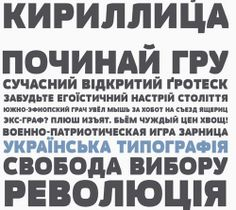 nice Cyrillic fonts
