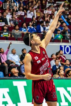 Ricci Rivero, Funny Reaction Pictures, Asian Boys, Cute Boys, Athlete, Crushes, Pride, Basketball Court, Baseball Cards