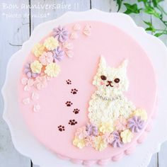 white kitty cake - Tap the link now to see all of our cool cat collections!