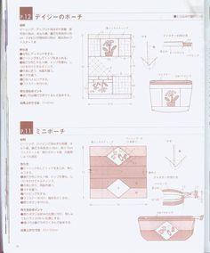 精美拼布包包 - salima - Picasa Web Albums