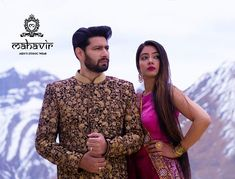 To get this look visit our store in Chandni Chowk or inbox to book an appointment with our Fashion Consultant. Wedding Wear, Dream Wedding, Gents Kurta, Mens Ethnic Wear, Mens Sherwani, Groom Wear, Cool Designs, Most Beautiful, Menswear