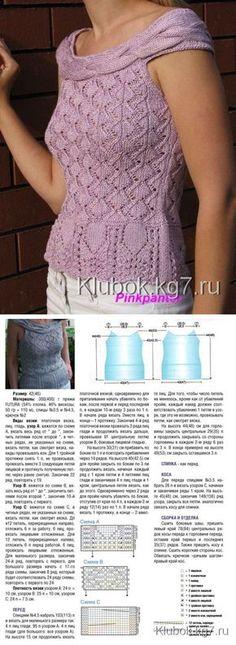 Captivating Crochet a Bodycon Dress Top Ideas. Dazzling Crochet a Bodycon Dress Top Ideas. Crochet Bodycon Dresses, Crochet Blouse, Knit Dress, Knit Crochet, Summer Knitting, Lace Knitting, Knitting Designs, Knitting Patterns, Pulls