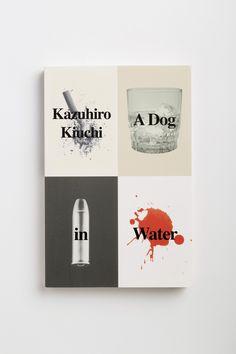 Cover design: Peter Mendelsund. (Vertical, August 2013.)
