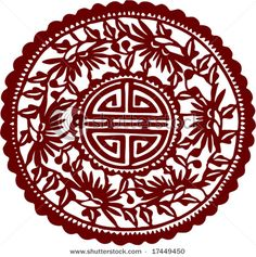 Find Vector Ancient Traditional Artistic Chinese Pattern stock images in HD and millions of other royalty-free stock photos, illustrations and vectors in the Shutterstock collection. Chinese Design, Asian Design, Chinese Art, Chinese Style, Embroidery Cards, Chinese Embroidery, 5 Elements, Design Elements, Stencil Patterns