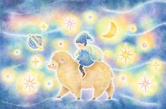 """Child's Nico and Sheep Collecting Stars"" −RiLi, picture book, illustration, design ___ ""星を集める羊と子供"" −リリ, 絵本, イラスト, デザイン ...... #illustration #sheep #child #star #night #イラスト #羊 #子供 #星 #夜"