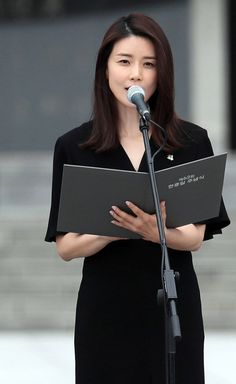 Today's Photo: June 2017 - Actress Lee Bo-young recites a eulogy at a Memorial Day ceremony at the National Cemetery in Seoul on Tuesday. Yong Pal, Korean Entertainment News, Lee Bo Young, Yoo Ah In, Moon Chae Won, Joo Won, National Cemetery, Korean Wave, Good Doctor