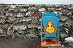 Зима на острове Сахалин - Александр Беленький. Необычные путешествия