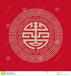 chinese symbols and meanings circle - Google Search