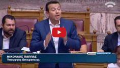 «Ντροπή οι καναλάρχες να στήνουν δελτία», τόνισε στη Βουλή ο Νίκος Παππάς