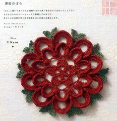 -beautiful crochet flower