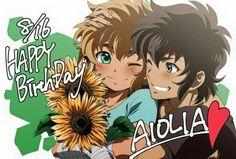 Aiolia e Aiolos