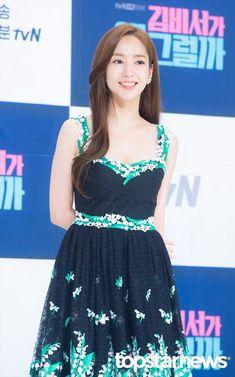 Korean Actresses, Korean Actors, Korean Beauty, Asian Beauty, Natural Beauty, Young Kim, Park Min Young, Korean Celebrities, Ulzzang Girl