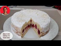 Doar un MIRACOL ✧ Plăcintă cu brânză și fructe de pădure ✧ Rețetă rapidă și ușoară ✧ SUBTITLE - YouTube Queijo Cottage, Cheesecake, Cheese Pies, Cake, Watermelon, Quick Recipes, Fruit Cakes, Fast Recipes, Bakken