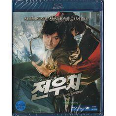 Jeon Woo Chi Blu-ray Region A  / Kang Dongwon, Im Soojung, Kim Yoonseok