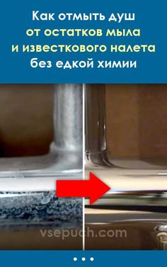 cleaning tips hacks are offered on our internet site. Check it out and you wont be sorry you did. Deep Cleaning Tips, House Cleaning Tips, Cleaning Solutions, Cleaning Hacks, Homemade Jewelry Cleaner, Cleaners Homemade, Hardwood Floor Cleaner, Cleaning Painted Walls, Glass Cooktop