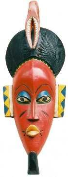 African mask gallery | africanvariety.com