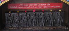 Little known Village temple of Chennai   #IndianColumbus  http://indiancolumbus.blogspot.com/2016/04/padi-pidari.html