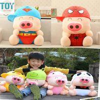 New Animal Cartoon Pig Doll McDull Huging Piggy with Hat Superman Spiderman…