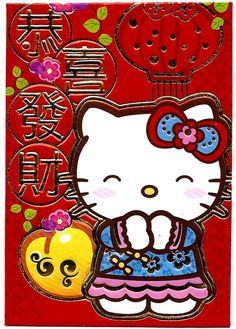 6 Hello Kitty blue bow red lantern bow cherry blossom - Sanrio - Lucky Envelope - Money Envelope - Happy Chinese New Year - Lai See Hong Bao
