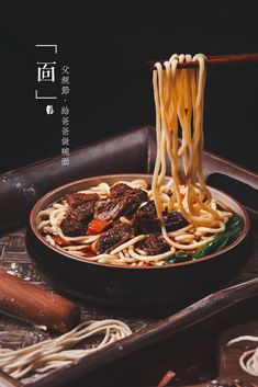 Learn How to prepare Chinese Meat<br> Food Menu Design, Food Poster Design, Food Styling, Styling Tips, Best Food Photography, Food Porn, Eat This, Beef And Noodles, Creative Food