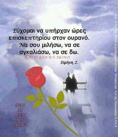 True Words, Angel, Memories, Quotes, Memoirs, Quotations, Souvenirs, Quote, Shut Up Quotes
