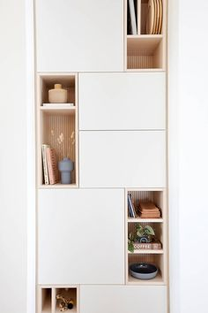 Every room in this house has an IKEA product - you can tell it In every room of this home is an IKEA product – can you tell? – IKEA Hack – Ideas That Look Stylish in Real Life Decor, Ikea Storage, Ikea Diy, Cheap Home Decor, Ikea Bedroom, Living Room Designs, Interior, Home Decor, House Interior