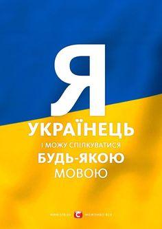 I am Ukrainian and I can speak any language