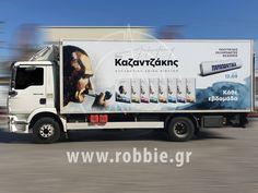 Σήμανση οχημάτων – Άργος (www.argoscom.gr) Η εταιρεία ΑΡΓΟΣ Α.Ε.επέλεξε την εταιρία μας για την σήμανση των οχημάτων της. Η ΑΡΓΟΣ A.E. ιδρύθηκε το 1998 με σκοπό την πρακτόρευση και διανομή εφημερίδων και περιοδικών και είναι σήμερα το μεγαλύτερο πρακτορείο διανομής Τύπο�