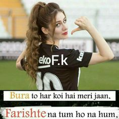 Aiza khan. Positive Attitude Quotes, Funny Attitude Quotes, Attitude Quotes For Girls, Mixed Feelings Quotes, Cute Funny Quotes, Girl Attitude, True Quotes, Maya Quotes, Funny Thoughts