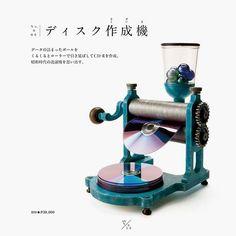 Les objets étranges et insolites des designersjaponais dePantograph, une société japonaise spécialisée dans les miniatures, qui s'amuse également à d