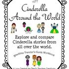 Aligned with ELA Common core standard RL.2.9.   2.RL.9 Compare and contrast two or more versions of the same story (e.g., Cinderella stories) by di...