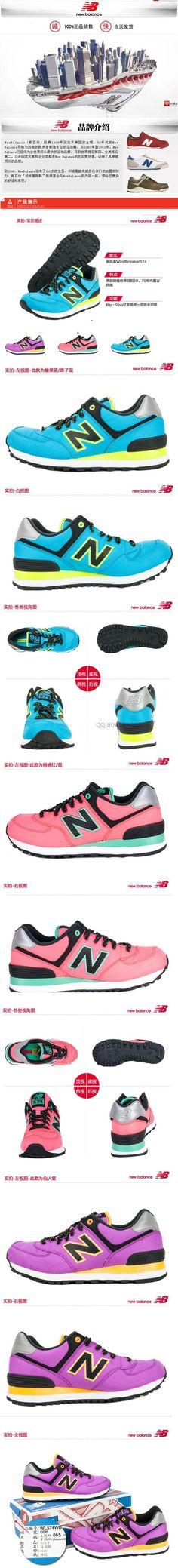 2013 nuevos / Balance Zapatos New Balance 574 zapatillas lenta formación series genuina nylon transpirable párrafo