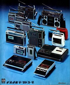 National/Panasonic radios  .....................Please save this pin.   .............................. Because for vintage collectibles - Click on the following link!.. http://www.ebay.com/usr/prestige_online