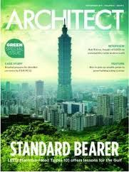 architecture magazine google search - Architectural Design Magazines