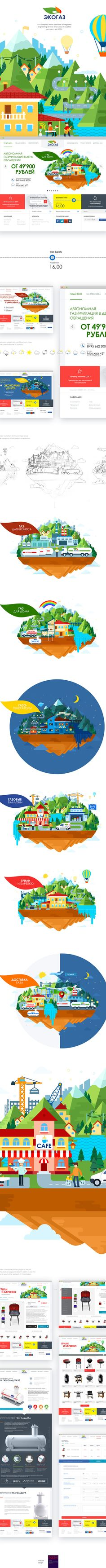 Love this style of illustration and simplicity. Ecogaz by Nazir Khasavov, via Behance