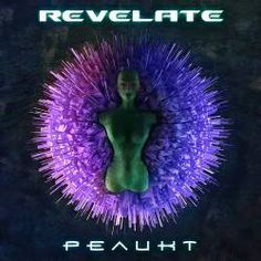 Revelate Relikt (CD Album)- Spirit of Metal Webzine (fr)