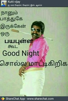 Cute Good Night, Good Night Image, Tamil Jokes, Gm Images, Comedy Pictures, Good Night Messages, Comedy Memes, Bridal Henna, Morning Images
