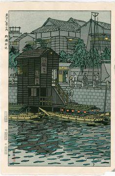 Artist: Shiro Kasamatsu Title: Yanagaibashi Fukin (The area around Yanagibashi) Date: 1954, Auto-zuri edition Size: 10.5 x 15.5 inches