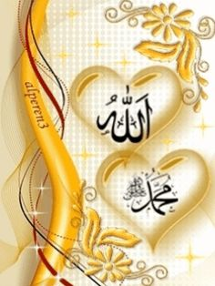 Download free allah wallpapers for your mobile phone - top rated