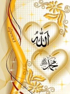 21 Best Allah Wallpaper Images Allah Wallpaper Islamic Quotes