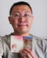 7-11 icash悠遊卡 1100元【圖案隨機】,得標價格13元,最後贏家JamesCheng:下標5次就可以得標~ 太幸運了! 希望大家過新年都能有好手氣!