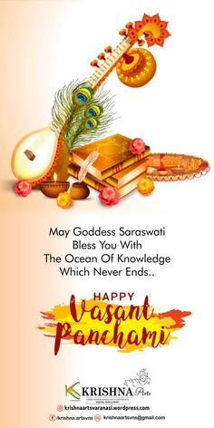 Visit the post for more. Diwali Photos, Diwali Images, Happy Birthday Neighbor, Saraswati Painting, Good Morning Image Quotes, Morning Images, Beautiful Morning Messages, Happy Wedding Anniversary Wishes, Photo Art Gallery