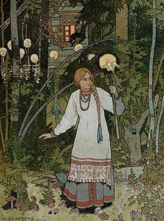 Vassilissa In The Forest. Ivan Bilibin.