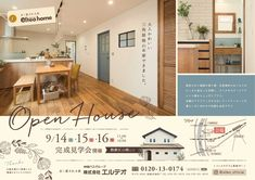 Editorial Layout, Paper Design, Open House, Web Design, Advertising, Real Estate, Study, Furniture, Home