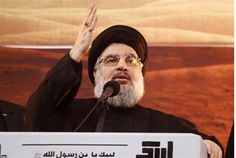 front lines: Report: Mossad Agent Infiltrated Hezbollah's Upper...