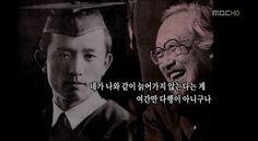문익환, 윤동주와 찬송가 582장 - 뉴스앤조이