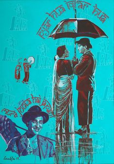 """Buy THE SHOWMAN - from the series """" MY BRUSH WITH BOLLYWOOD"""" painting online - the original artwork by artist Anukta Mukherjee Ghosh, exclusively available at Mojarto only. Online Painting, Diy Painting, Art Sketches, Art Drawings, Smile Wallpaper, Illustration Art Drawing, Film Posters, Types Of Art, Expressionism"""